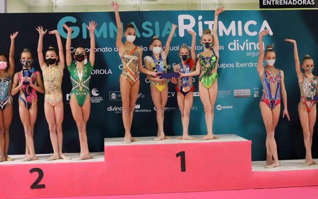 La Comunidad Valenciana se proclama campeona de España en la categoría individual infantil y alevín